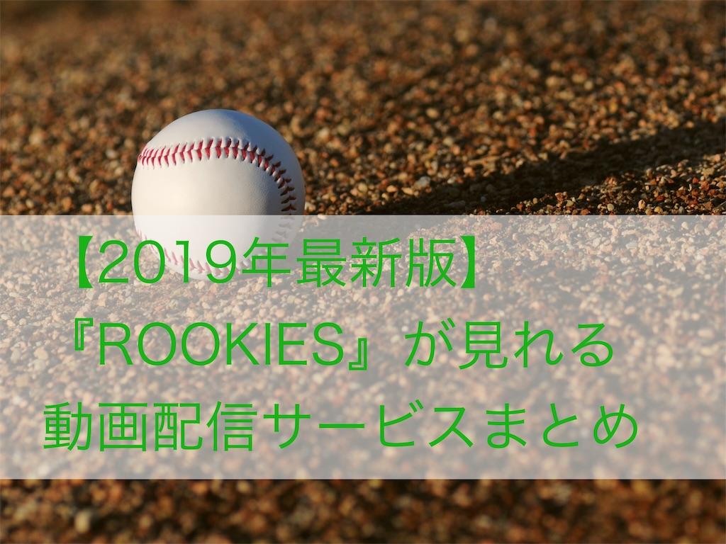 f:id:akira-5:20190909071211j:image