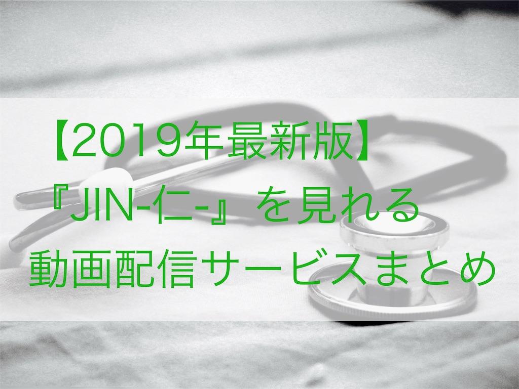 f:id:akira-5:20190909171557j:image