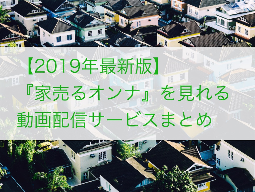 f:id:akira-5:20190909172309j:image