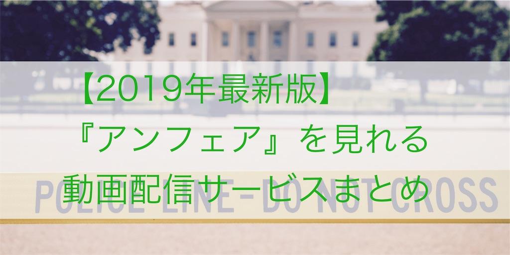 f:id:akira-5:20190912202457j:image