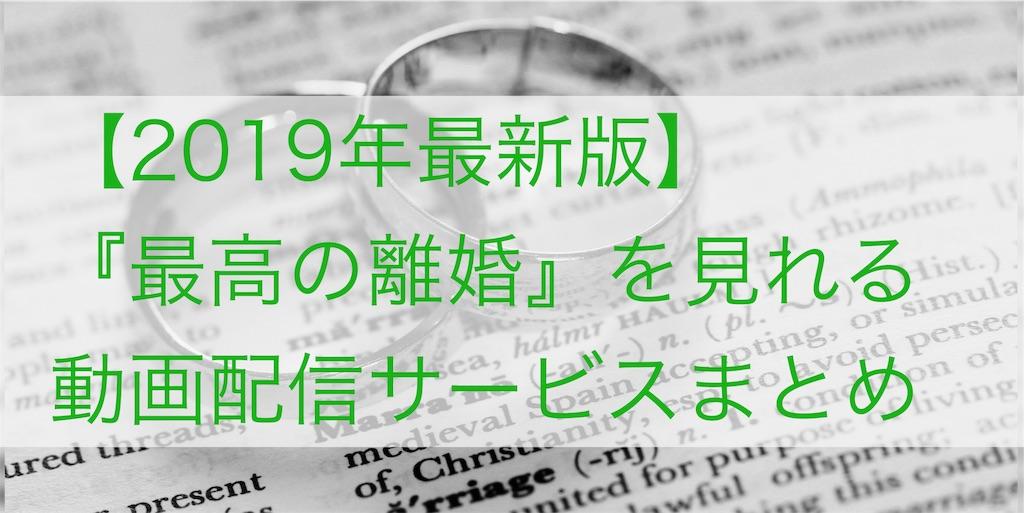 f:id:akira-5:20190914142847j:image
