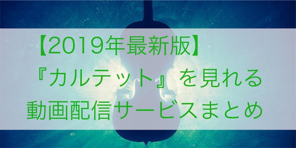 f:id:akira-5:20190915185650j:image