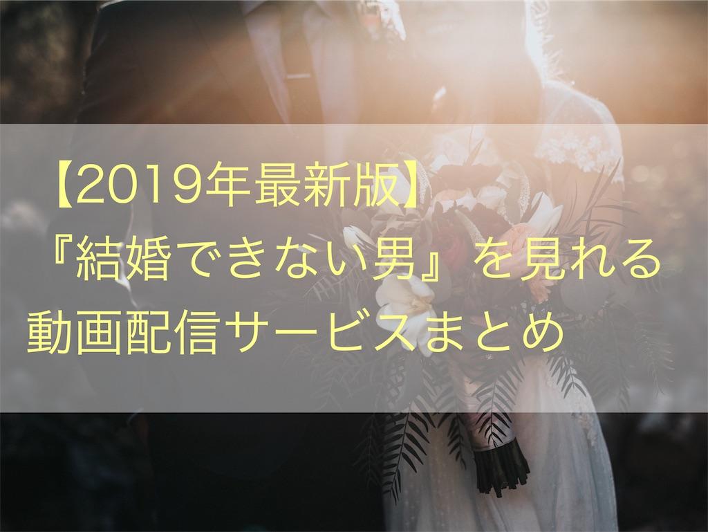 f:id:akira-5:20190918013128j:image