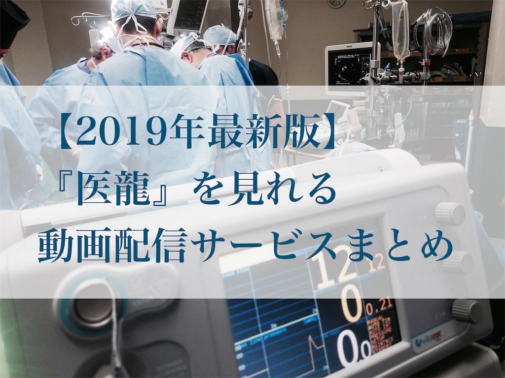 f:id:akira-5:20190919025426j:image