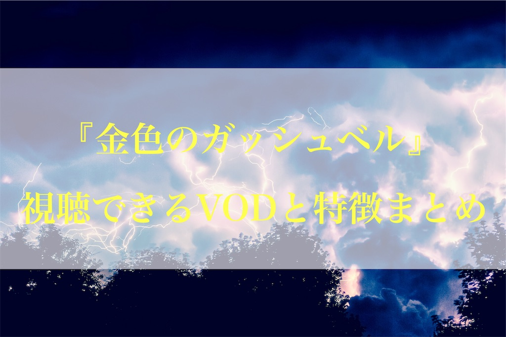 f:id:akira-5:20190924145811j:image