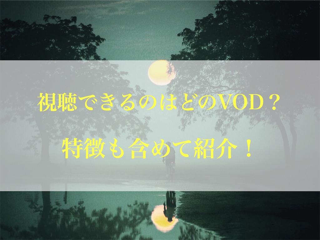 f:id:akira-5:20190925160513j:image