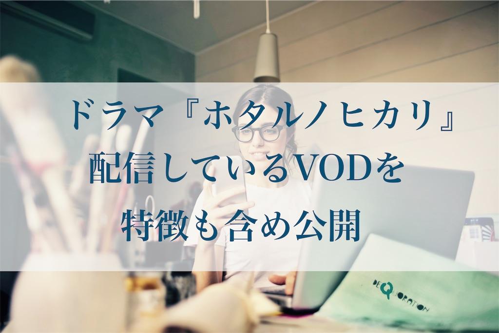 f:id:akira-5:20190926111824j:image