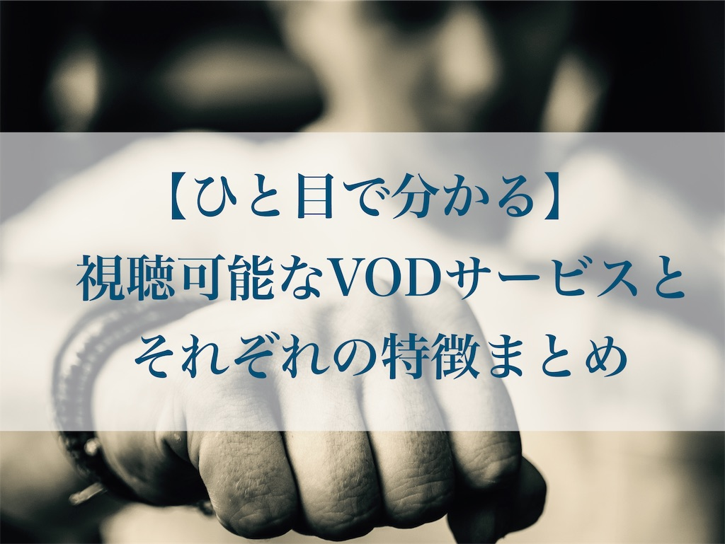 f:id:akira-5:20190928001409j:image