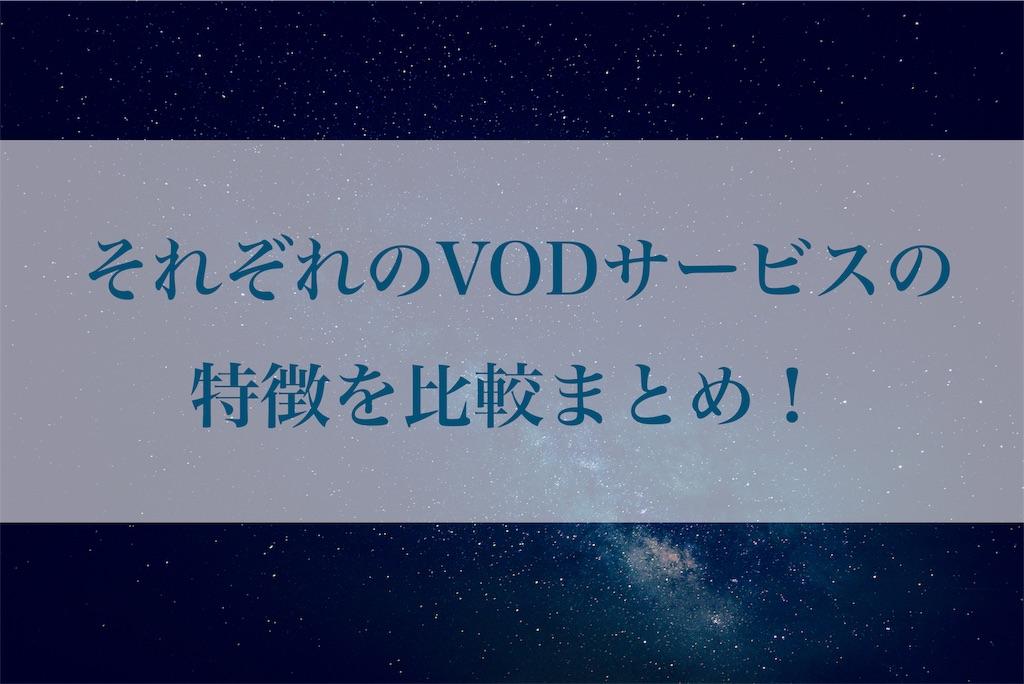 f:id:akira-5:20190929005407j:image