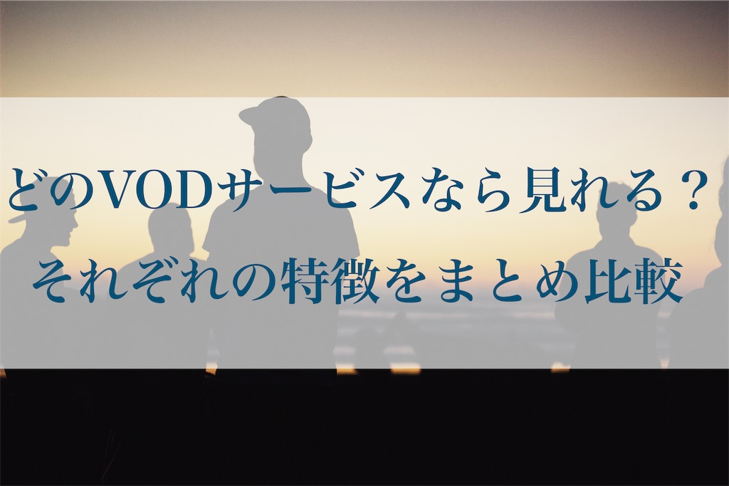 f:id:akira-5:20190929013145j:image