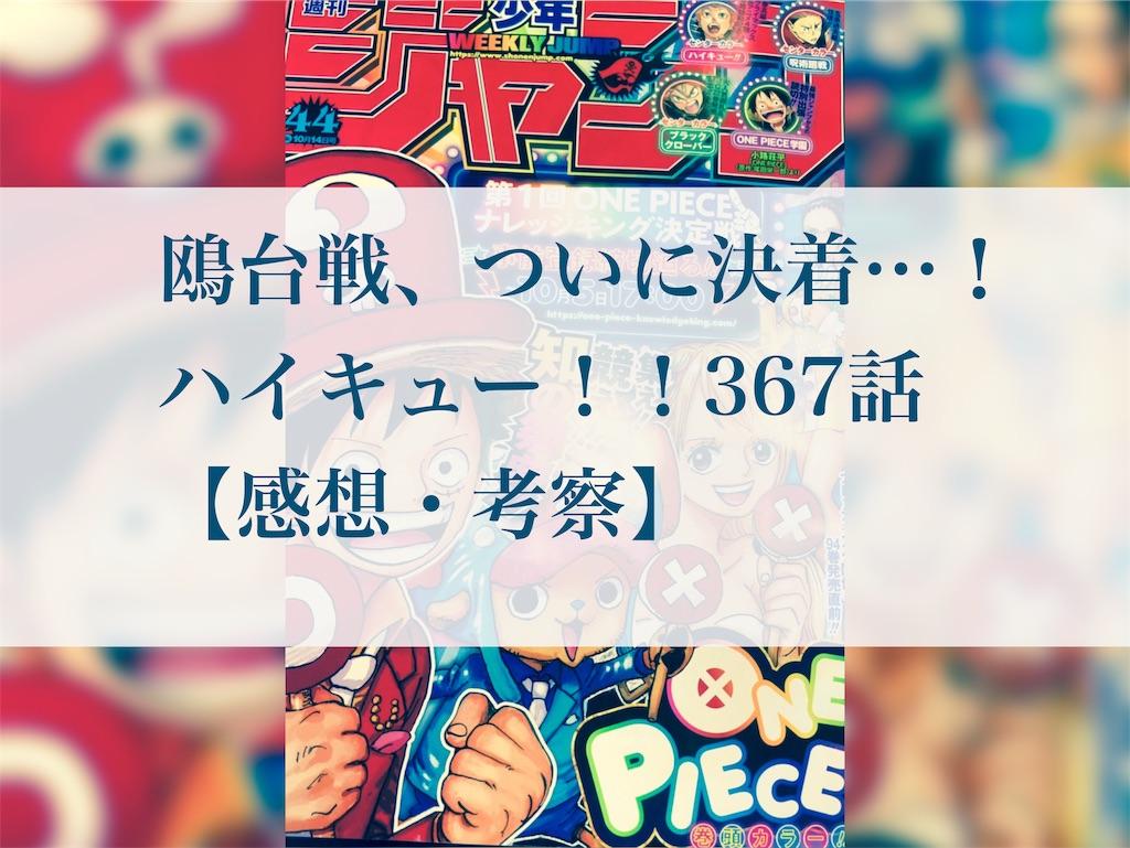 f:id:akira-5:20190930072654j:image