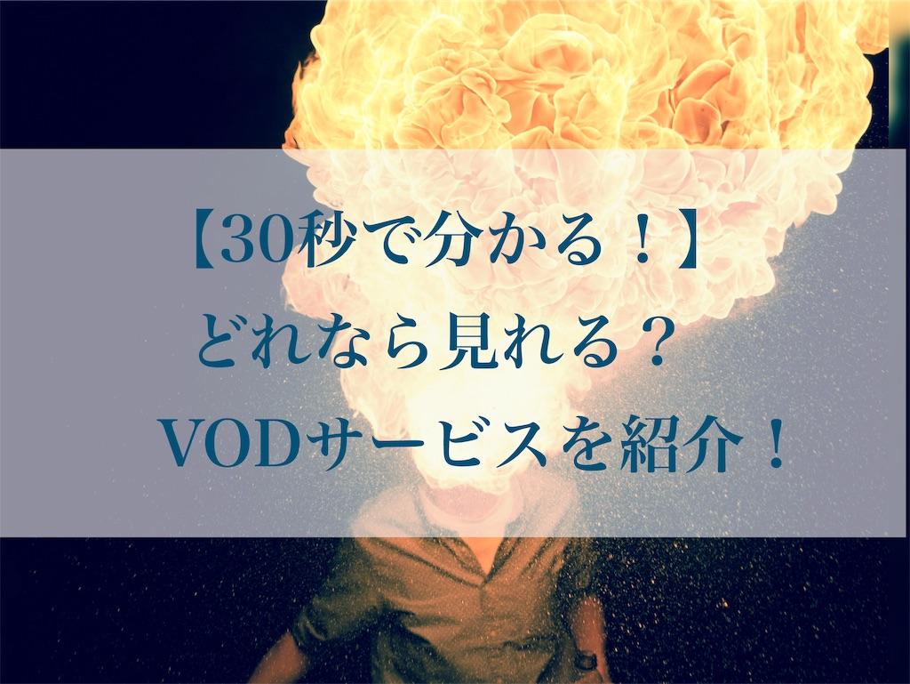 f:id:akira-5:20191003125026j:image