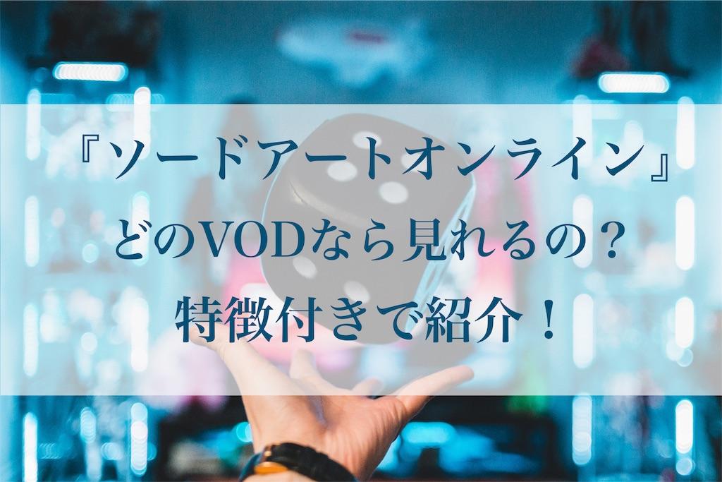 f:id:akira-5:20191003125744j:image