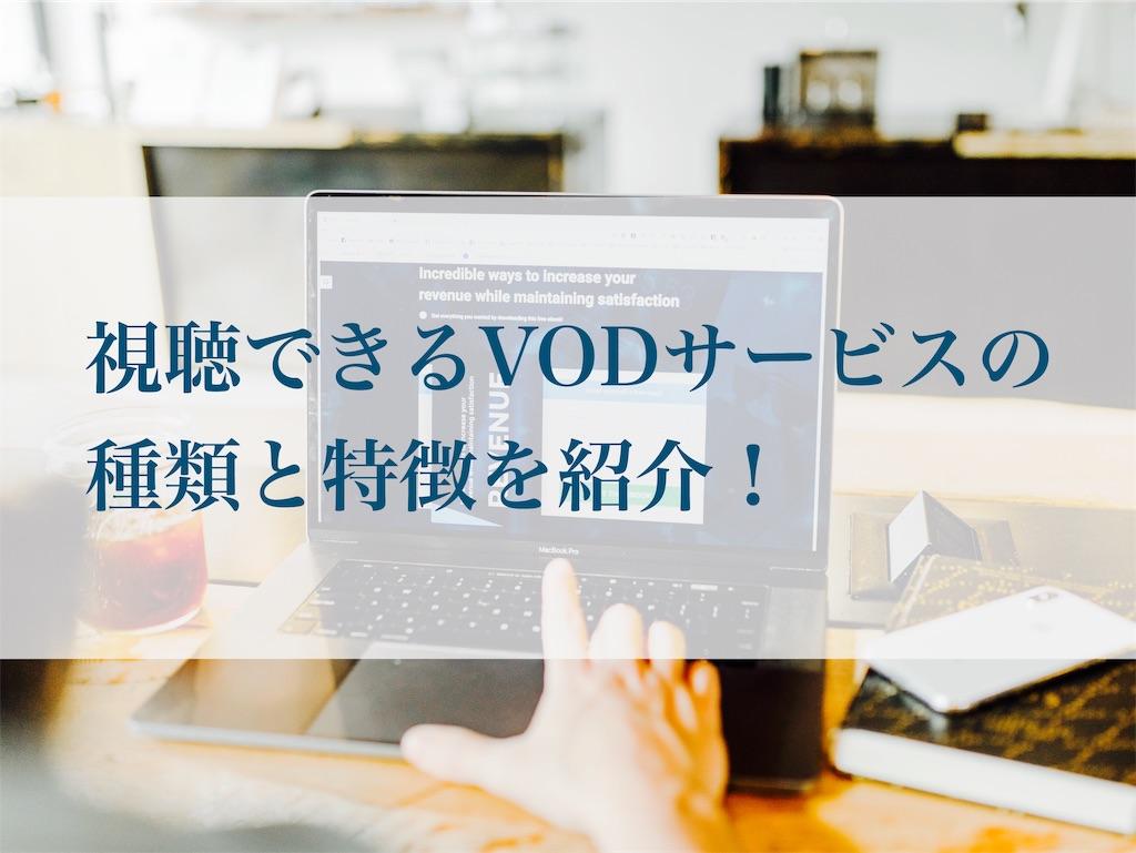 f:id:akira-5:20191005012411j:plain
