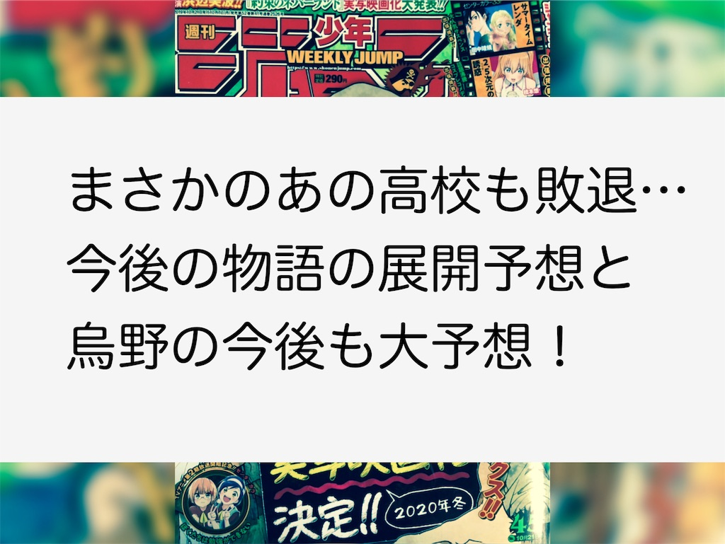 f:id:akira-5:20191007190725j:image