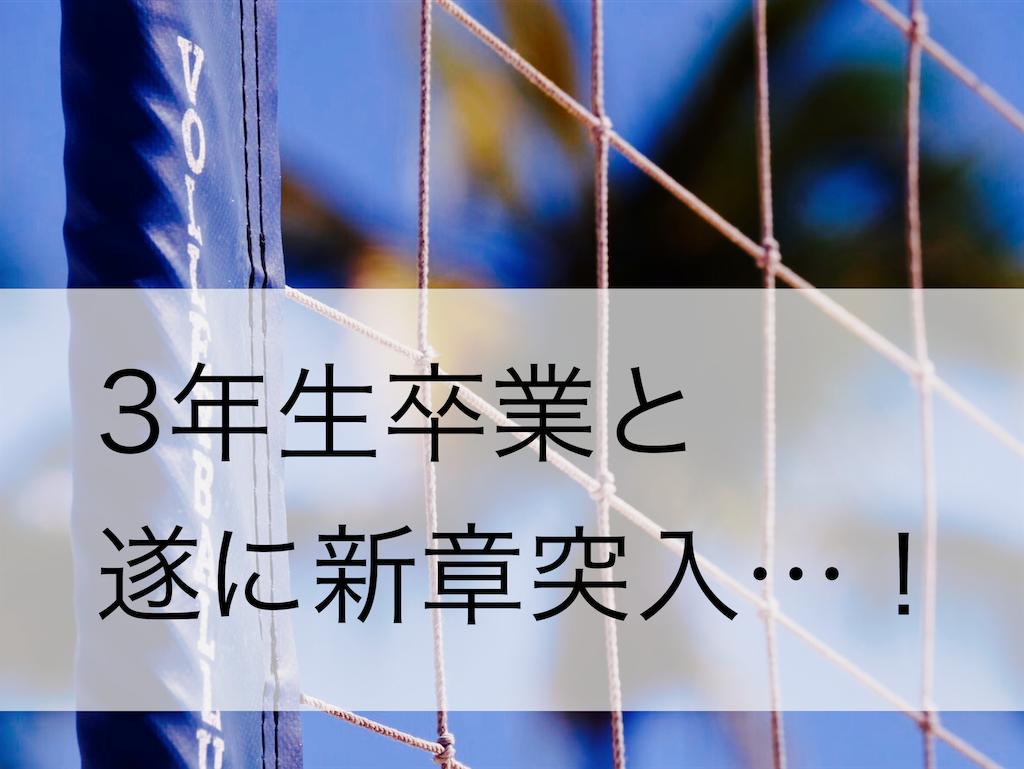 f:id:akira-5:20191012155213p:image