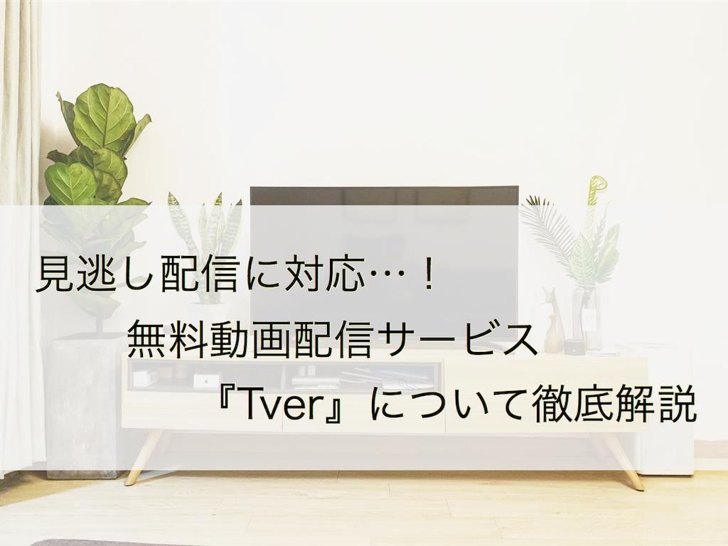 f:id:akira-5:20191015141230p:image
