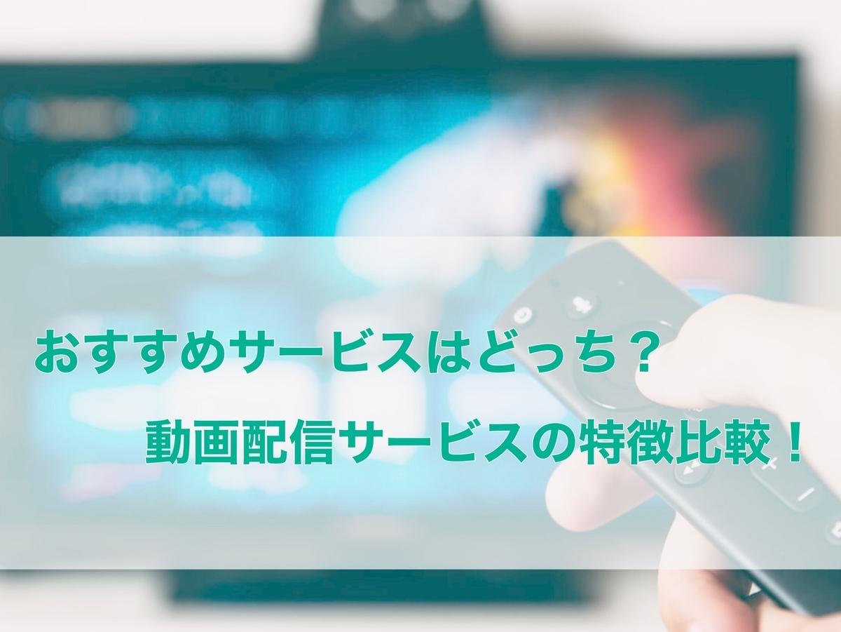 f:id:akira-5:20191020134243j:plain