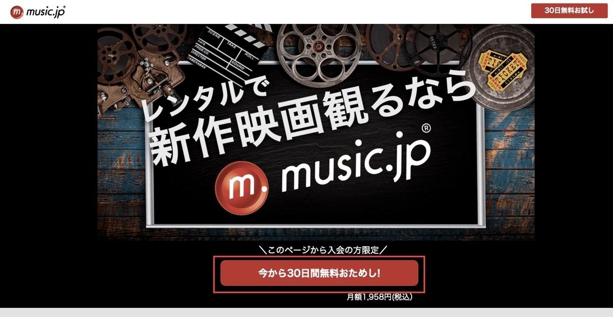 f:id:akira-5:20191025161303j:plain
