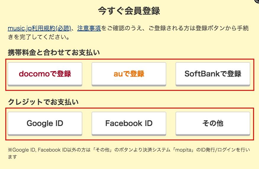 f:id:akira-5:20191025161451j:plain