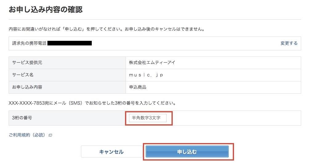 f:id:akira-5:20191025161619j:plain