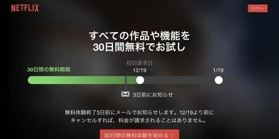 f:id:akira-5:20191119115056p:plain