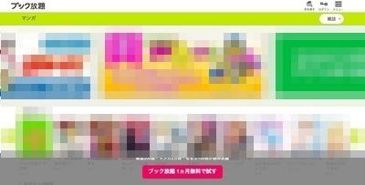 f:id:akira-5:20191203034546j:plain