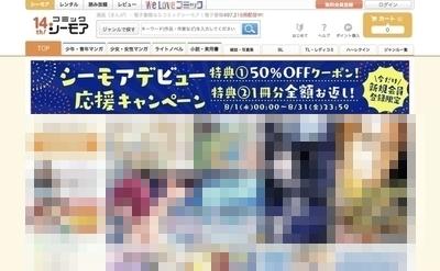 f:id:akira-5:20191203035638j:plain