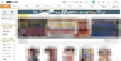 f:id:akira-5:20191203035821j:plain