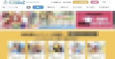 f:id:akira-5:20191203040357j:plain