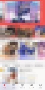 f:id:akira-5:20191203041053j:plain