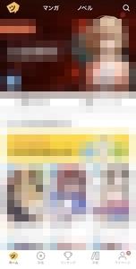 f:id:akira-5:20191203041256j:plain