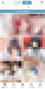 f:id:akira-5:20191203041650j:plain