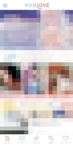 f:id:akira-5:20191203042217j:plain