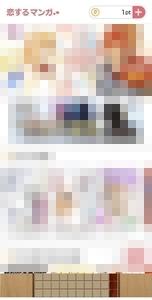 f:id:akira-5:20191203042353j:plain