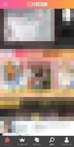 f:id:akira-5:20191203042605j:plain