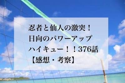 20191209035524