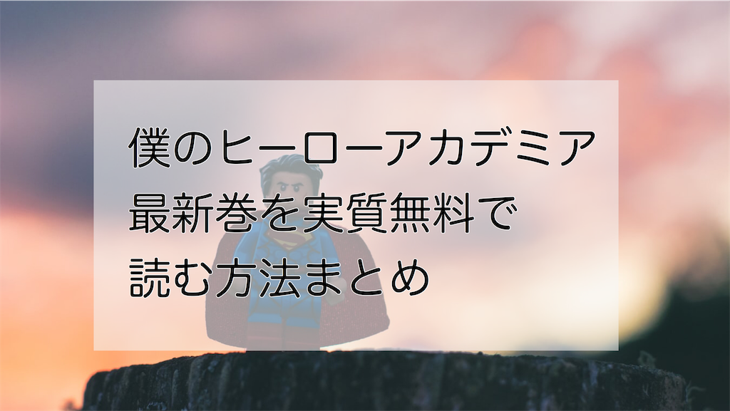 f:id:akira-5:20191212223907p:image