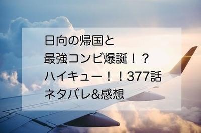 20191216214527