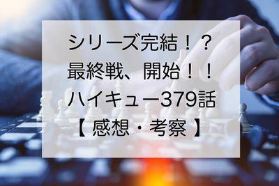 20200104204604