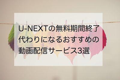 https://cdn-ak.f.st-hatena.com/images/fotolife/a/akira-5/20200108/20200108164640.png