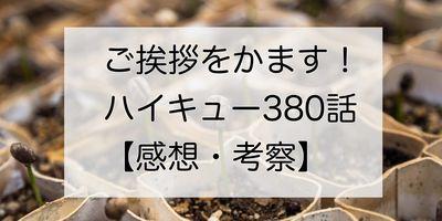 20200124212151