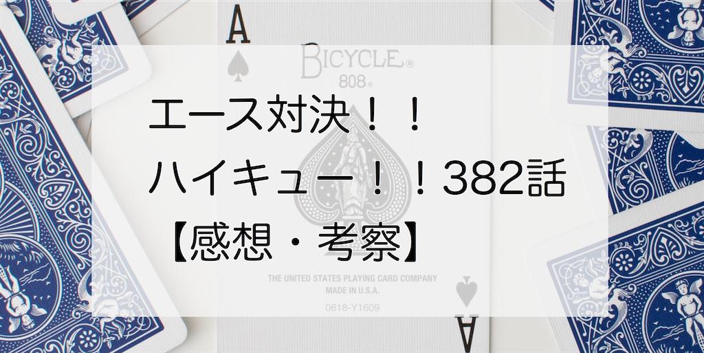 f:id:akira-5:20200203102611p:image