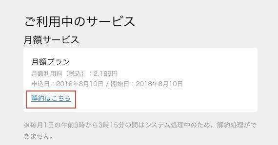 f:id:akira-5:20200204174351j:plain