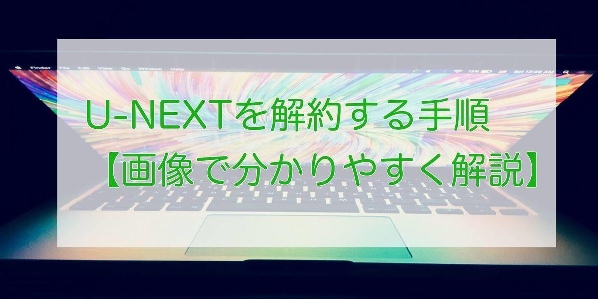 f:id:akira-5:20200204183101j:plain