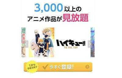 f:id:akira-5:20200217223431p:plain