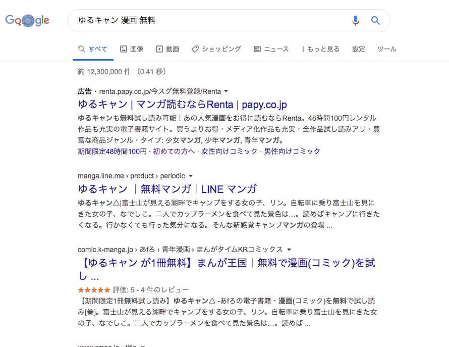 f:id:akira-5:20200308131555j:plain