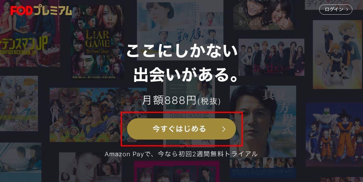 f:id:akira-5:20200513180013j:plain
