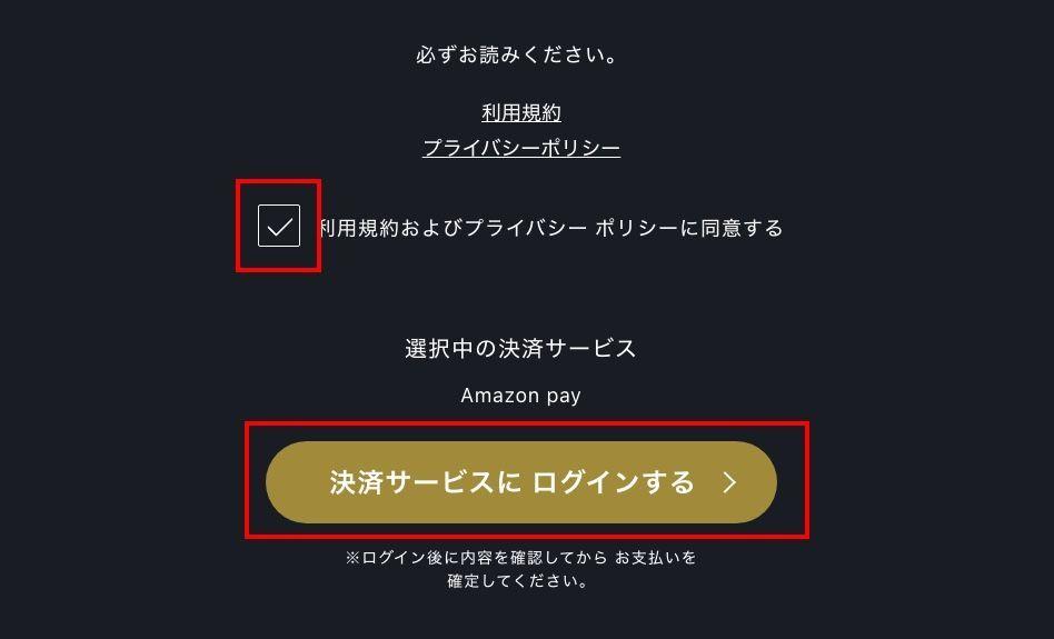 f:id:akira-5:20200513180648j:plain