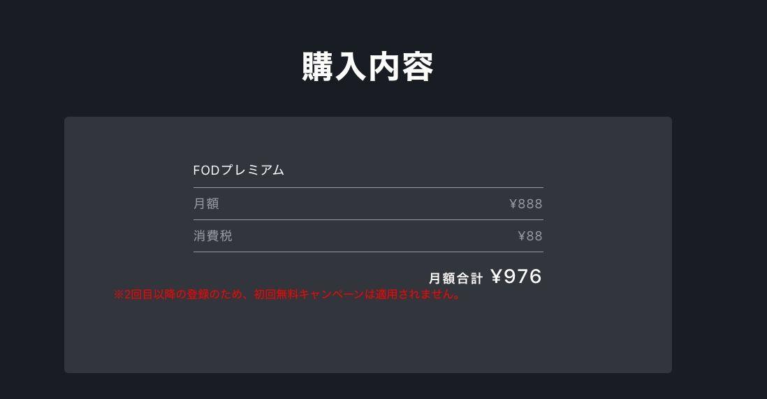 f:id:akira-5:20200513180821j:plain